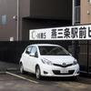 燕三条駅前、川商第5駐車場に空きが出ました。