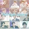 ◇裕翔くん24歳のヘアスタイルヒストリー