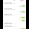 うちのいぬ - うみちゃんと話せるbotを作りました 3 - LINE bot を Heroku と Rails を使って作ってみた