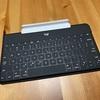 iPhoneの買い替えとキーボードの購入