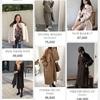 """暇潰しにも丁度いい韓国ファッション通販アプリ""""ZIGZAG"""""""