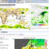 【台風情報】台風19号『ハギビス』は11日03時には過去最強クラスの『猛烈な』勢力まで発達!三連休に四国~近畿地方辺りに上陸・本州を縦断or関東地方直撃コースか!気象庁・米軍・ヨーロッパ中期予報センターの予想は?