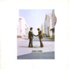 Pink Floyd『Wish You Were Here』