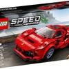 【LEGO】レゴ スピードチャンピオン 2020年新製品おすすめ情報