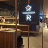 西日本初のスタバ★スターバックスリザーブ(R)バーに行ってきました!