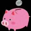 【お金と貯蓄】ゆっくりお金持ちになるのは誰にでもチャンスがあるという話