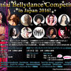 ふおおあおおおおkansai bellydance competition in Japan