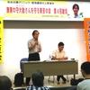 【73】「東京の会」総会・阿部泰雄弁護士のお話①
