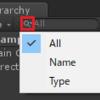 【Unity】HierarchyのType検索について