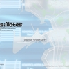 【PS4/Switch】『Robotics;Notes DaSH』感想~これは『Robotics;Notes ダル chu☆chu!!』ですか??