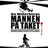 番外編「刑事マルティン・ベック」スウェーデンの警察映画。こういう映画が出て来るので映画を見るのがやめられない