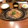 昼食に洋食屋とんはるの「牛肉の洋風バターソース」を食べてきました
