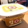 味噌めしや まるたまの天然醸造 王朝味噌