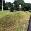 草刈り、草ボウボウ