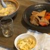 白菜と豚肉のおじや(たまごどうふのせ)、豆腐屋の煮物