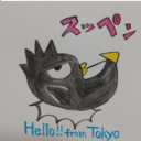 Hello!! from Tokyo.
