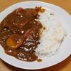 簡単!美味しい男のトマトカレーを作る【おすすめ家庭レシピグルメ料理サッパズキッチン作り方】男飯