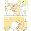ネコノヒー「雪だるま」/build a snowman