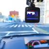 【ドライブレコーダー】煽り運転から自分の身を守る方法
