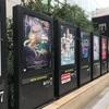 はいふりガチアンチが行く、真面目なハイスクール・フリート劇場版舞台挨拶大阪(1回目)レポート