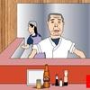 【番外】激渋食堂 – 松月@東京・東長崎