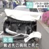 職務質問をされ逃走したメルセデスベンツ AMG SL63がカーチェイスで事故を起こし轢き逃げ...死人が出る事件が発生。犯人のInstagram特定か...。