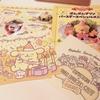 【期間限定】 おそ松さん×ポムポムプリン横浜店コラボカフェ フードレポート!(料理写真中心)