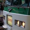 消えゆく「国鉄形」 ~湘南・伊豆を走り続ける最後の国鉄特急形~ 185系電車【13】