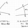 空間内の「ねじれの位置」にある2直線間の距離