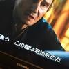 マーティン・スコセッシ『沈黙-サイレンス-』を観る