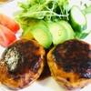 9月2日【焼き物レシピ】木綿豆腐が冷蔵庫で残ったまま!!だから豆腐入りハンバーグにしました♪