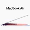 ミニLED搭載の新型MacBook Airは2022年中頃に:著名アナリスト
