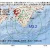 2017年10月01日 02時52分 和歌山県南方沖でM3.2の地震