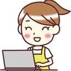 在宅副業webライターの第一歩!クラウドソーシングに無料登録!
