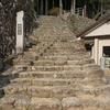 そうだ、熊野古道を歩こう。(雲取越)