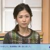 「ニュースチェック11」12月13日(火)放送分の感想