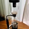 コーヒーサイフォンで淹れた珈琲が美味しすぎてお家カフェしてます