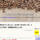 muragon用改造スキンCSS配布~本物のコーヒー好きに捧げるデザイン~