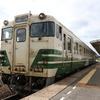 信州東北ローカル線乗り鉄の旅 5日目④ 男鹿線を完乗