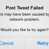 Twitterrific 5.7.2