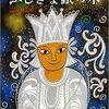 今日の一冊「ふしぎな銀の木 スリランカの昔話」