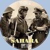 映画「サハラ戦車隊」(その1)