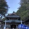 日本の中央にある神社 その⑤
