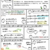 【問題編35】決算の仕訳(貸倒引当金)