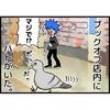 【意外な鳩の3大生態】ハトは性欲超強い、超頑固、糞には注意。