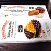 業務スーパーのチョコレートビスケットとワッフルを食べ比べ!
