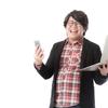 【簡易版】はてなブログ継続日数2000日に向けてのラストスパート