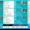 【WCS2020】晴れスイッチ【S4~5,INC Apr.使用構築】S5最終11位