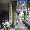 台湾第一回グルメ旅行 その二十二(終)