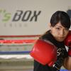 """育児、仕事、ボクシング。三足のわらじを履く""""戦うシングルマザー""""「勝って、娘をリングに上げたい!」――初代日本女子プロボクシングバンタム級王者・吉田実代の仕事論"""